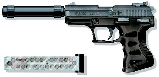 Как сделать многозарядный пистолет