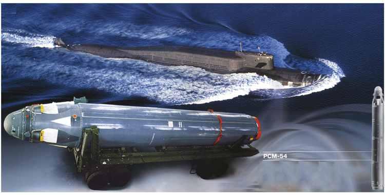 мощность атомной установки подводной лодки p 15 мвт